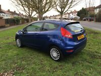 2009 Ford Fiesta 1.2cc Service History AUX In Power Windows Power Mirrors Trip Computer P/X Welcome