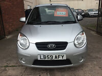KIA Picanto 1 - 1.0 5dr - 2009, 12 MONTHS MOT, 2 KEYS, 1 LADY OWNER, SERVICE HISTORY, £1995