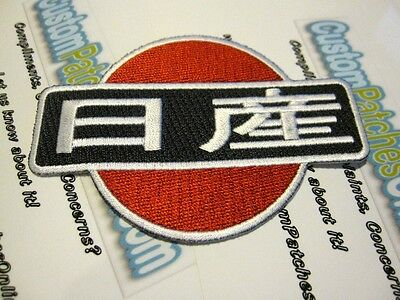 Datsun Nissan Logo Japan JDM Full Embroidered Iron- On Patch
