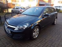 2007 vauxhall Astra 1.6 immaculate condition