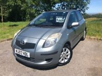 2007 07 TOYOTA YARIS 1.3 5 DOOR HATCHBACK - ONLY 2 FORMER KEEPERS - JANUARY 2019 M.O.T!!