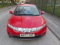 2007 Honda Civic 1.4 Petrol, Full Main Dealer Service History, HPI Clear, 12 Months MOT