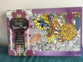 Colour Therapy Jigsaw Puzzle