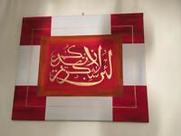 Hand painted Arabic canvas
