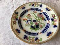 Antique Milton plate