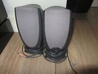 Dell computer speakers