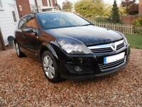 Vauxhall astra 1.4 sxi 5 door 58 plate possible part exchange