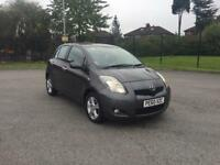 TOYOTA YARIS 1.3 PETROL 5DR GREY LOW MILES EXCELLENT DRIVE 1 PREVIOUS LADY OWNER 2010