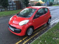 Citroen 1 low miles ,fsh , long mot ,ideal 1st car ,not 107 or aygo ,low insurance px welcome
