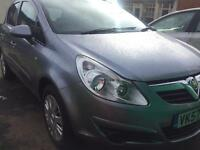 Corsa for swap