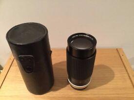 Hoya HMC zoom lens