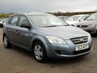 2007 kia ceed 1.6 diesel s, low miles, good history, motd august 2018 all cards welcome