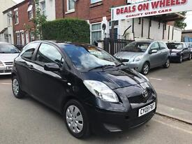 2009 TOYOTA YARIS 1.3 TR. FULL SERVICE HISTORY. 2 OWNERS FROM NEW. 36000 MILES ONLY. £30 ROAD TAX