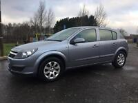 2004 Vauxhall Astra Club 1.6 ONLY 49,000 MILES! Immaculate Condition! 1 Year MOT!