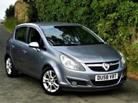 VAUXHALL CORSA SXI 5DR 1.4 (2008) - FULL SERVICE HISTORY - EXCELLENT MPG - ALLOYS - VERY CLEAN CAR