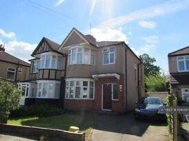 1 bedroom in Boxtree Lane, Harrow, HA3 (#1090287)