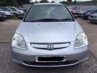 Honda Civic 1.4 5dr low millage full service histry