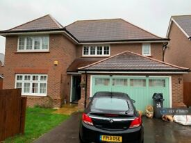 4 bedroom house in Bovinger Road, Leicester, LE5 (4 bed) (#1148151)
