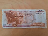 100 GREEK Drachma BANKNOTE – 1978 Circulated