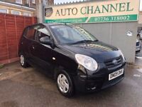 KIA Picanto 1.0 1 5dr p/x welcome FREE WARRANTY. NEW MOT