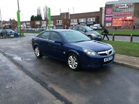 2007 vectra sri 5dr, exterior pack 1,ideal cheap family car, full mot plus warranty px to clear