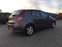 Hyundai i30 Comfort 1.4 Petrol 5 Door Manual - USB - AUX - Fog Lights - Alloys