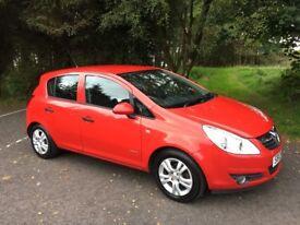 Vauxhall Corsa 1.3 CDTi ecoFLEX 16v Energy 5dr (a/c)