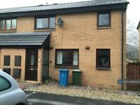2 bedroom house in Strathcona Gardens, Glasgow, G13 (2 bed) (#860503)