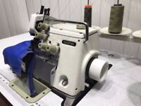 Brother EF4-B551 Industrial 3/5 Thread Overlock Industrial Sewing Machine