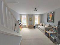 3 bedroom house in Blenheim Gardens, Kingston Upon Thames, KT2 (3 bed) (#993738)