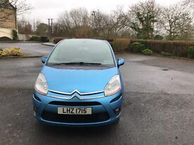Citroen c4 picasso 1.8 vtr petrol But can be driven on gas also! 2008