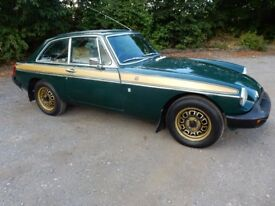 1975 MGB GT Jubilee looks great and drives like a dream!
