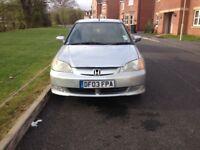 Honda Civic (Hybride) for sale