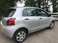 Yaris Diesel 1.4 D4D NewShape £30 Tax/Year, 60+ MPG, Not Clio, Fiesta, VW Polo