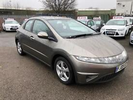 HONDA CIVIC 1.8 PETROL ONLY ONE OWNER /2 KEYS /12 MONTH MOT /FS MAIN DEALER HISTORY