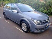 Vauxhall, ASTRA, Hatchback, 2005, Other, 1796 (cc), 5 doors