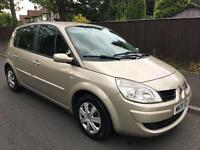 RENAULT SCENIC EXTREME II LONG MOT STARTS AND DRIVES GREAT