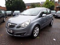 Vauxhall Corsa 1.4 i 16v SXi 5DR 2007 (07 REG), SERVICE HISTORY, SILVER, 2 OWNERS HPI CLEAR
