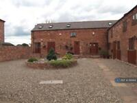 2 bedroom house in Laurel Grove, Wrexham, LL13 (2 bed)