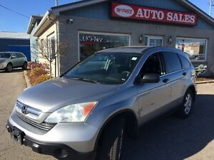2007 Honda CR-V EX London Ontario image 1