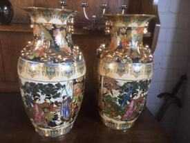 1970s vases