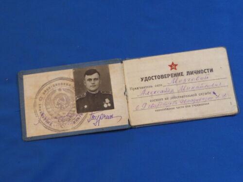 1944 Stalingrad Soviet russian Identification Officer Military ID DOC Army USSR