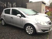 Vauxhall corsa, 58 plate, low mileage, tax and new MOT