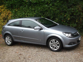 2008 58 VAUXHALL ASTRA 1.4 SXI 3 DOOR LOW MILEAGE PRIVATE PLATE INCLUDED