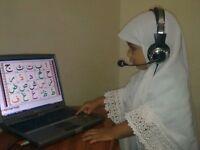 Learn Arabic, Tajweed & Quran Online ➖ 1 To 1 Live Lessons - Native Arabic Male & Female Teachers
