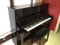 YAMAHA PIANO U1 UPRIGHT