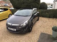 2014(64) Vauxhall Corsa Limited Edition 1.2