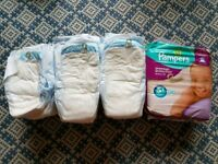Disposable nappies - 72 Pampers & Pingu size 5