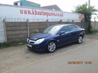Vauxhall Vectra 1.8 Petrol 2006 breaking for spares Wheel Nut