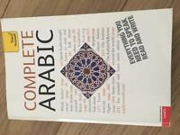 Brand New Arabic Grammar Book